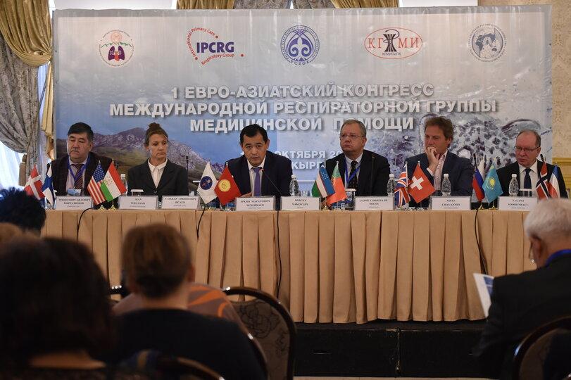 Bishkek 2018