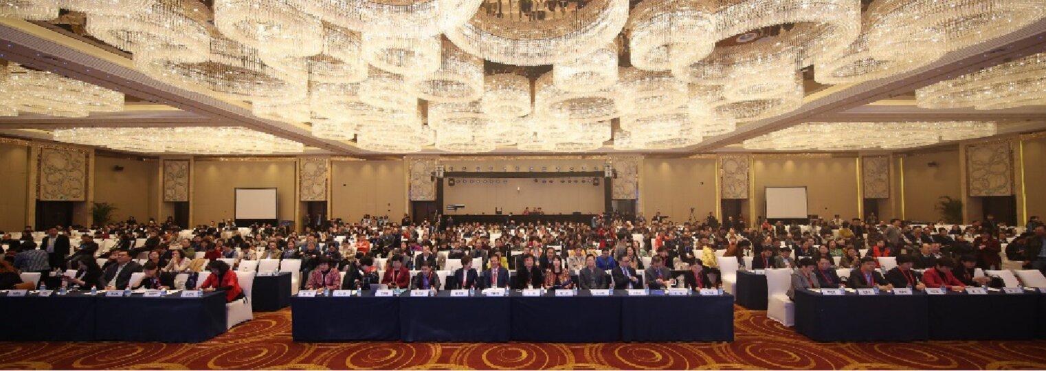 2018 3rd CARDPC conference in Hangzhou, Zhejiang Province, China